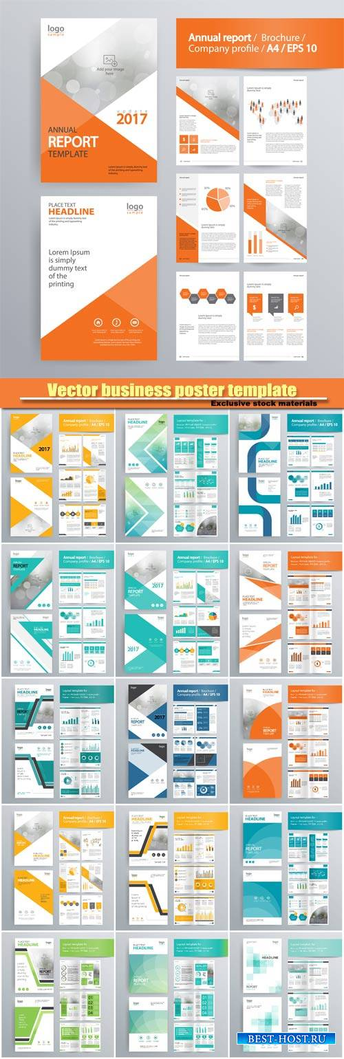 Vector business poster template