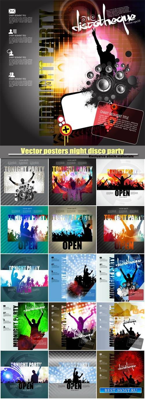 Vector posters night disco party