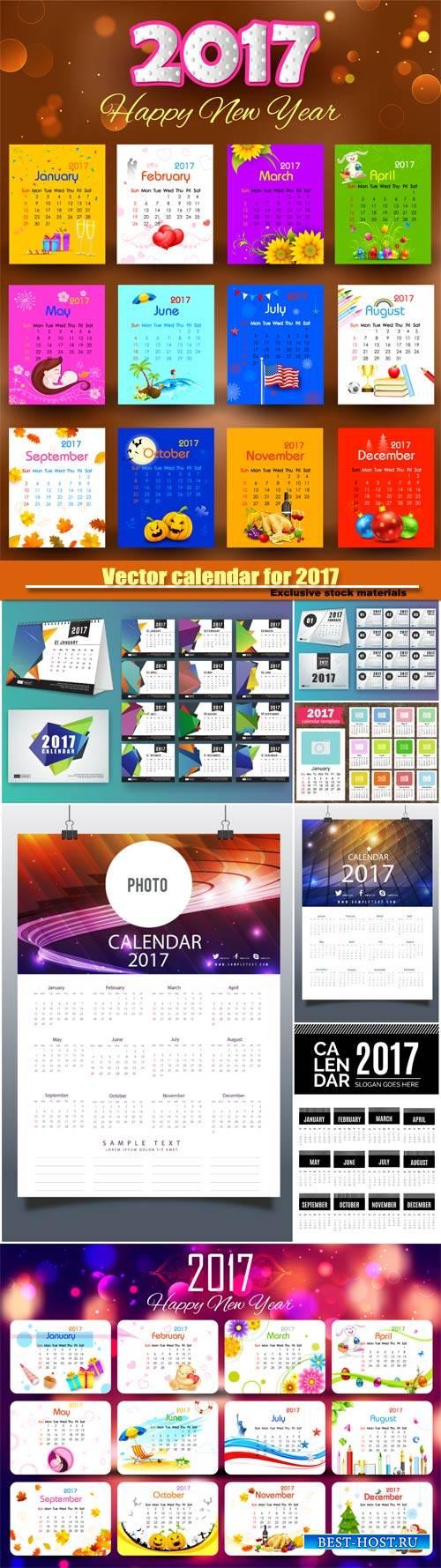 Vector calendar for 2017