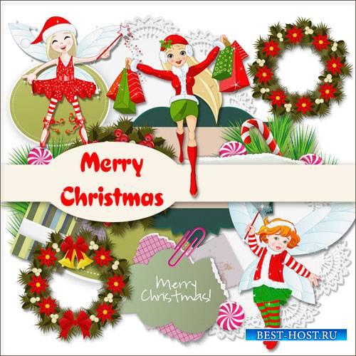 Рождественский клипарт - Весёлого Рождества