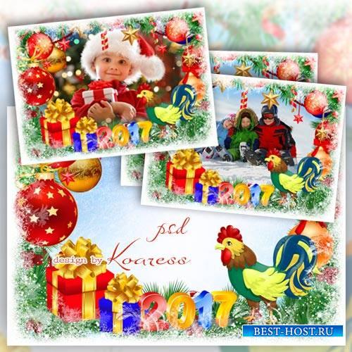 Поздравительная новогодняя открытка с фоторамкой - С Новым Годом, годом Пет ...