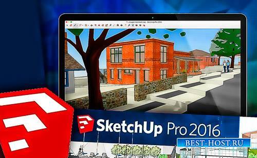 SketchUp Pro 2017 (2016)