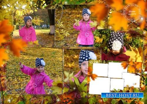 Рамка для фотошопа – Прогулка по осеннему парку