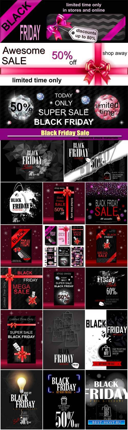 Black Friday Sale, 	vector banners for the sale, bows and ribbons
