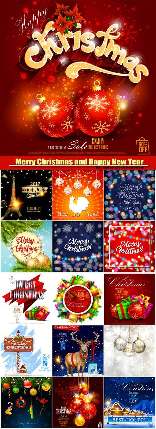 Merry Christmas and Happy New Year 2017, Christmas greeting card