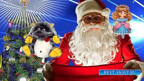 Футажи новогодние - Сколько подарков