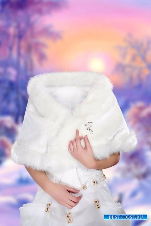 Женский шаблон для фотомонтажа – В белом платье с накидкой