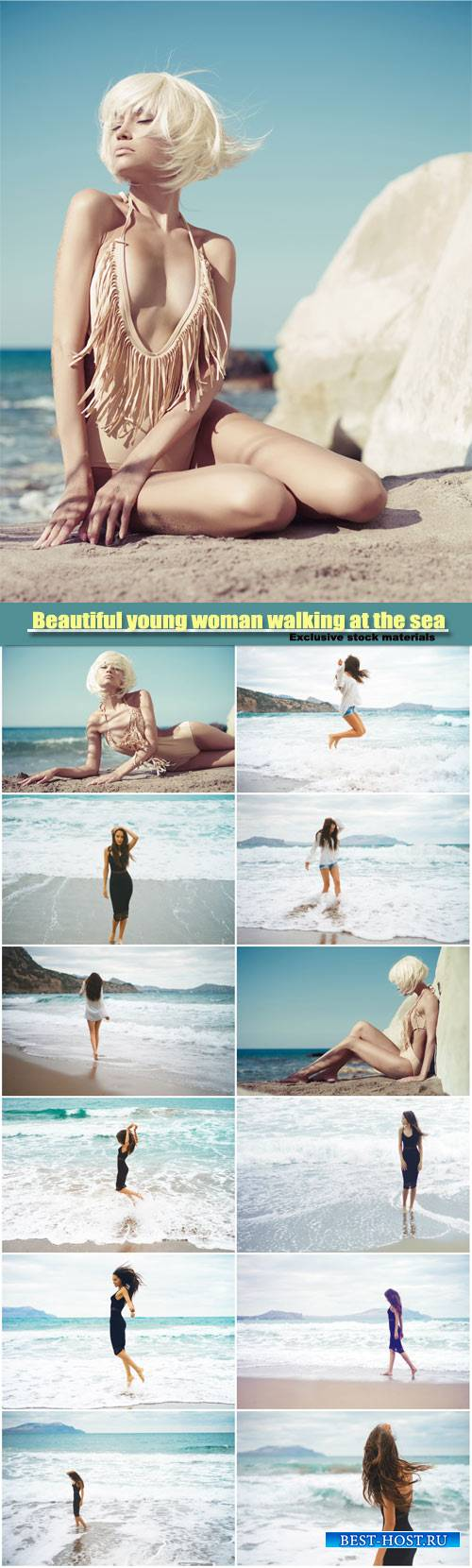 Beautiful young woman walking at the sea