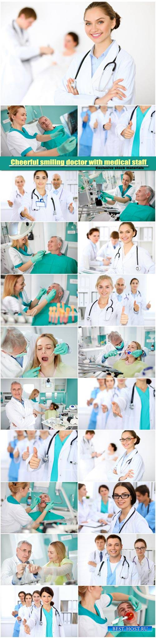 Cheerful smiling doctor with medical staff at the hospital, experienced den ...