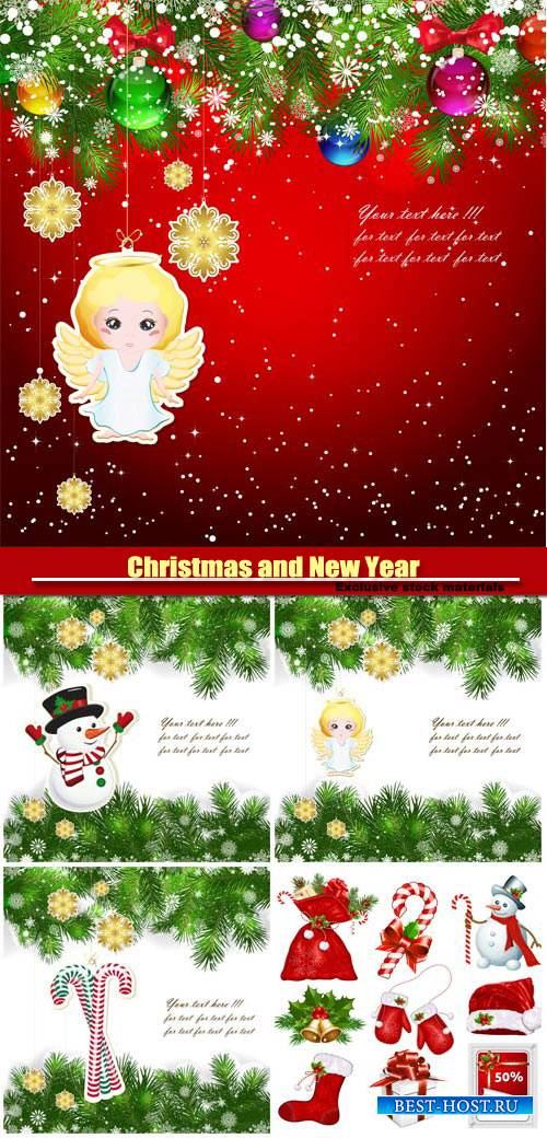 Christmas and Happy New Year, vector holiday backgrounds #7