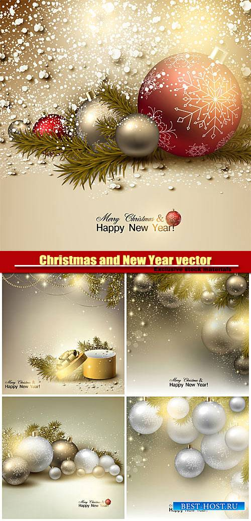 Christmas and Happy New Year, vector holiday backgrounds #4