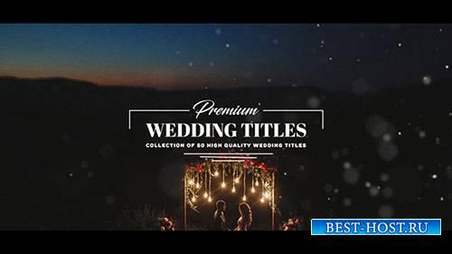 Свадебные Титулы Премиум - After Effects Templates