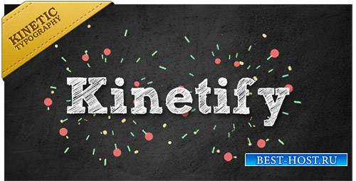 Kinetify, посылает счастливое сообщение. - Project for After Effects (Videohive)