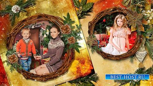 Рождественский проект и стили для ProShow Producer - Рождество