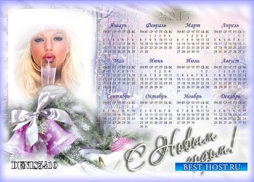 Зимний новогодний календарь-рамка на 2017 год
