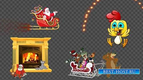 Футажи новогодние - Дед Мороз очень спешит