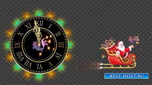 Футажи новогодние - Петух объявит Новый год