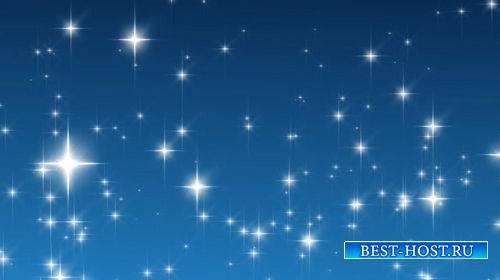 Фоновый футаж со звездами