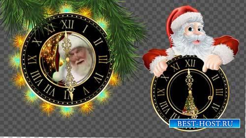 Футажи новогодние - Дед мороз при часах