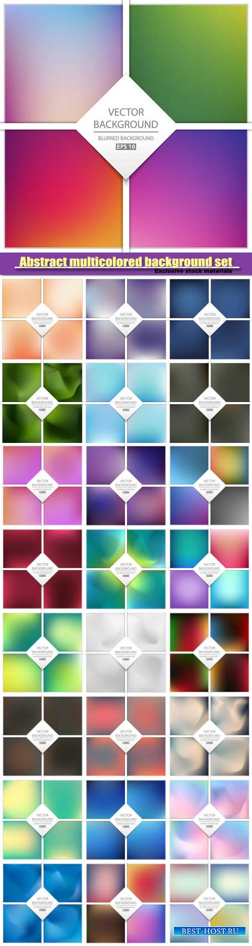 Abstract vector multicolored blurred background set