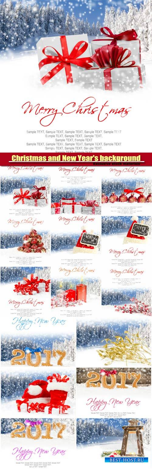 Christmas and New Year's background, gifts with colorful ribbons, falling  ...