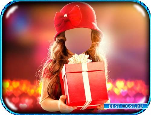 Шаблон для фотошопа - Девочка с подарком