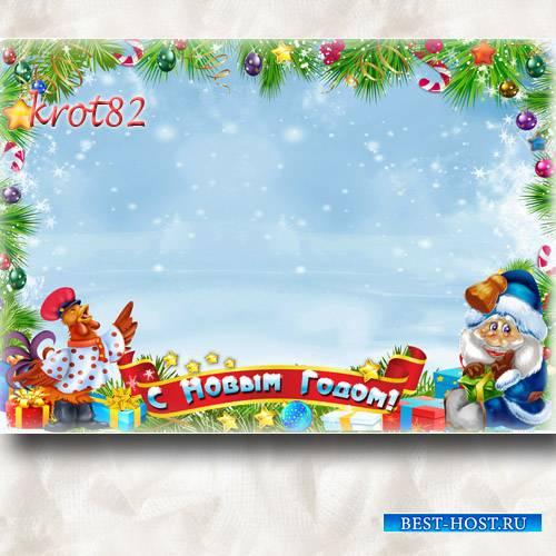 Детская новогодняя рамка для фото новогоднего утренника  – Снежинка кружитс ...