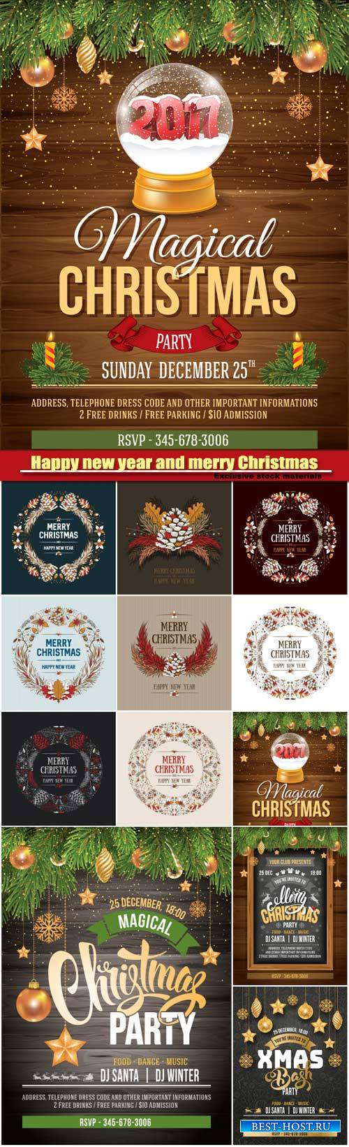 Christmas design, luxury template design for Christmas party