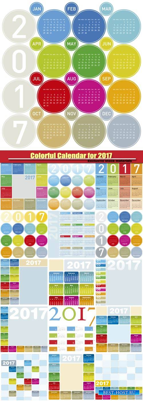 Colorful Calendar for 2017 with space for photos