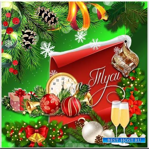 Клипарт – Новогодние подарки
