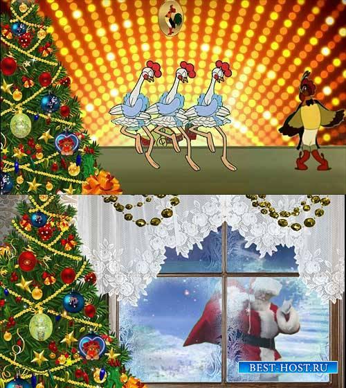 Футажи новогодние - Петух отмечает Новый год
