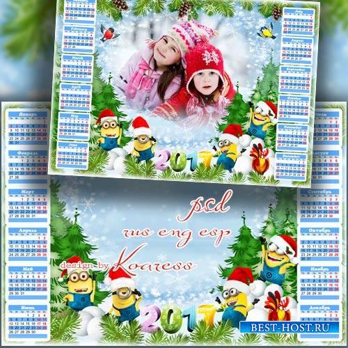 Детский календарь-рамка для фото на 2017 год - Новый Год с миньонами