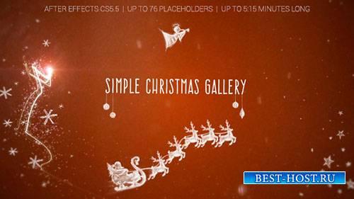 Простая Новогодняя Галерея - Project for After Effects (Videohive)