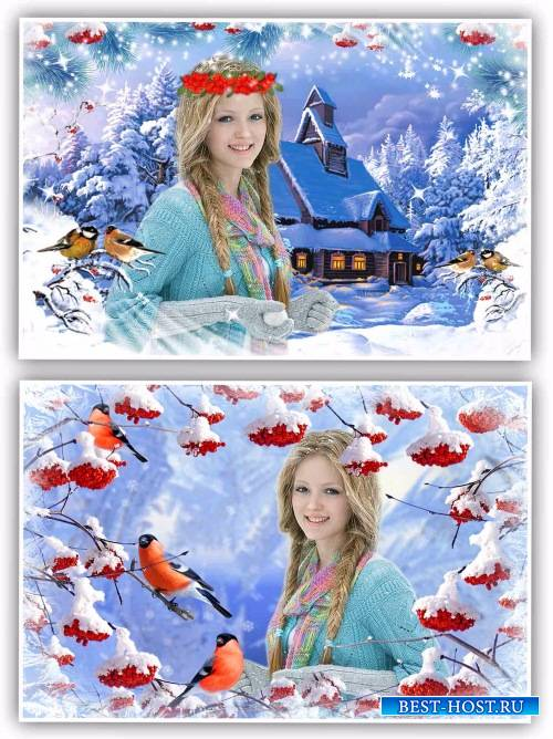 Зимние рамки-коллажи для фотошопа