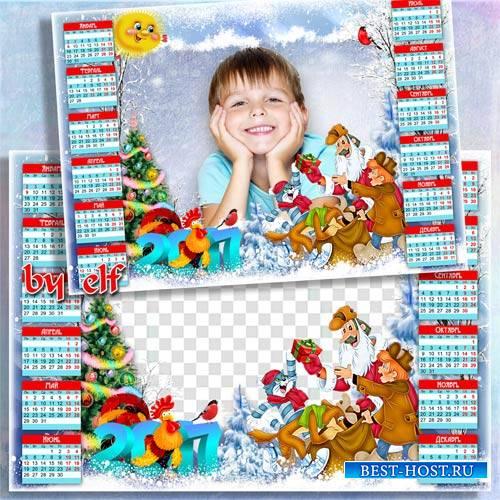 Детский календарь-рамка на 2017 год - Новый год в Простоквашино