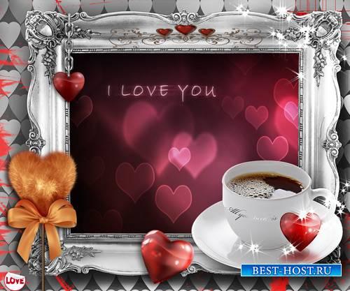Фоторамка - Кофе с любовью