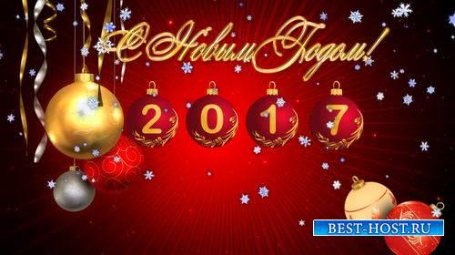Футаж с елочными шарами - Новый год 2017