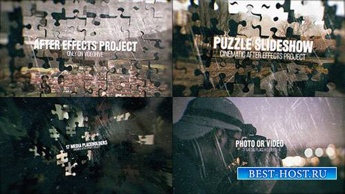 Слайд-Головоломка 13617615 - Project for After Effects (Videohive)