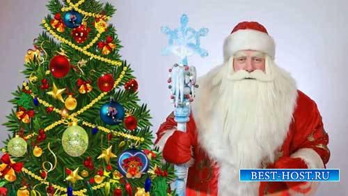 Футажи новогодние - Дед мороз поздравляет девочку