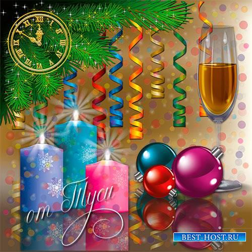 PSD-исходник - Новогодний вечер / PSD-source - New Year evening