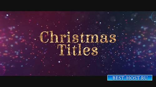 Рождественские Титулы - After Effects Templates