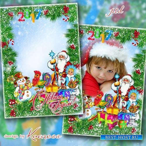 Новогодняя детская открытка-рамка для фотошопа - В Новый Год под елкой мы н ...
