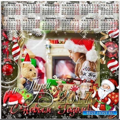 Новый Год стучится в дверь - Рамка-календарь