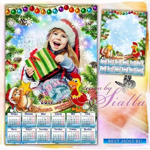 Календарь для фото новогодний 2017-Детский, весёлый, новогодний