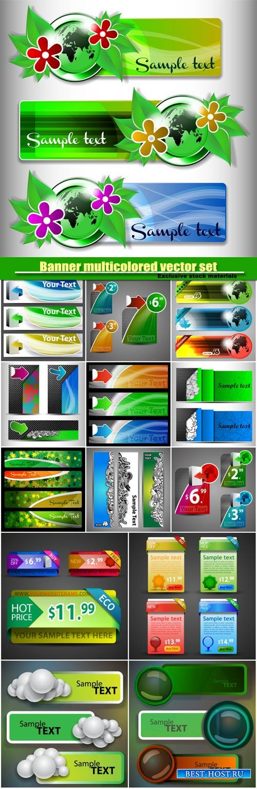 Banner multicolored vector set