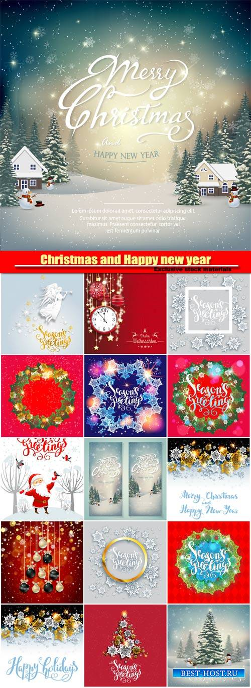 Christmas and Happy new year 2017, holiday vector Christmas background