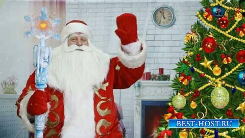 Футажи новогодние - Дед мороз поздравляет мальчика-мужщину