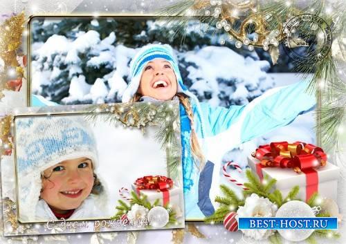 Рамка для фотошопа – Будь самой прекрасной и самой счастливой