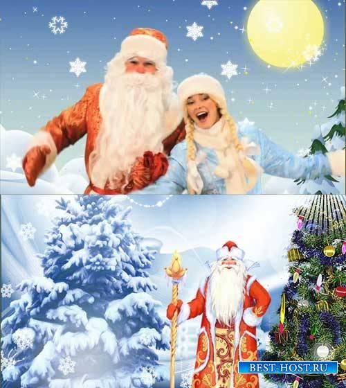 Футажи новогодние - Веселое поздравление детей