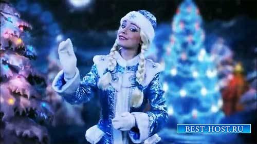 Футажи новогодние - Поздравляет снегурочка
